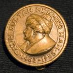 Medal 12