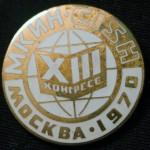XIII. Congres Internationale des Sciences Historiques, Moscou