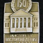 Medal 41