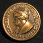 Medal 43
